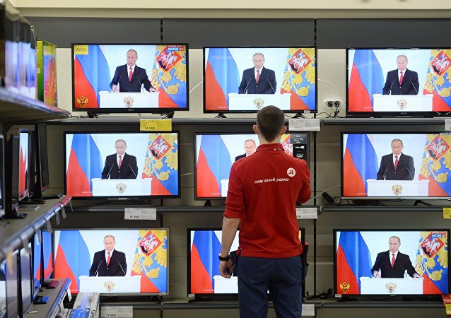 Transmisión del mensaje anual de Vladímir Putin ante la Asamblea Federal
