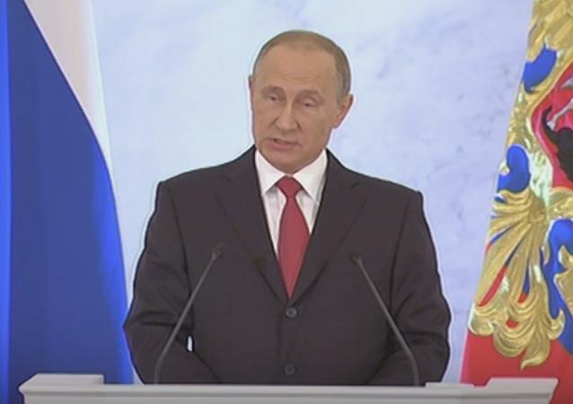 El mensaje anual de Putin a la Asamblea Federal
