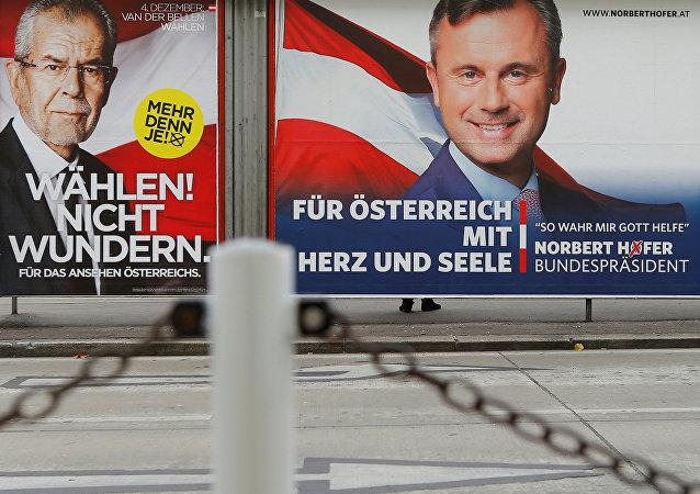 La publicidad electoral en Austria (archivo)
