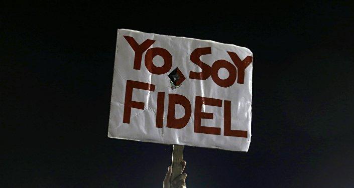 Economía cubana prevé crecer dos por ciento en 2017 — Ricardo Cabrisas