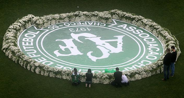 El homenaje a las víctimas del accidente aéreo
