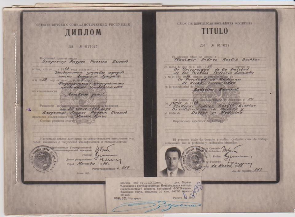 Título de médico de Vladimir Roslik, el último muerto por tortura de la dictadura uruguaya.