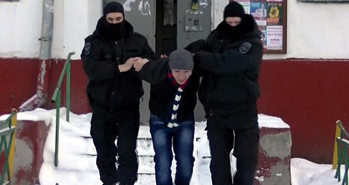 La detención de un hombre sospechoso de extremismo