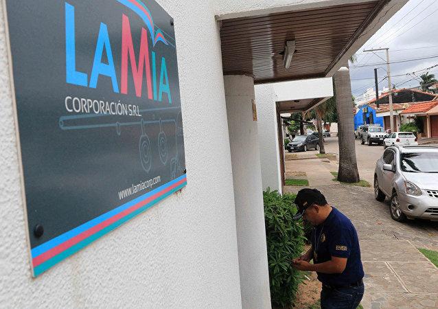 La sede de la compañía LaMia en Bolivia