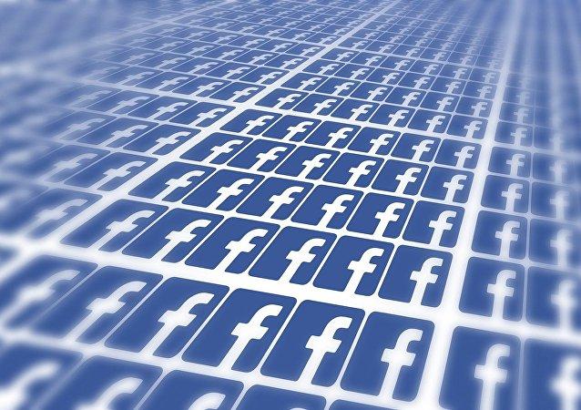Logo de Facebook (archivo)