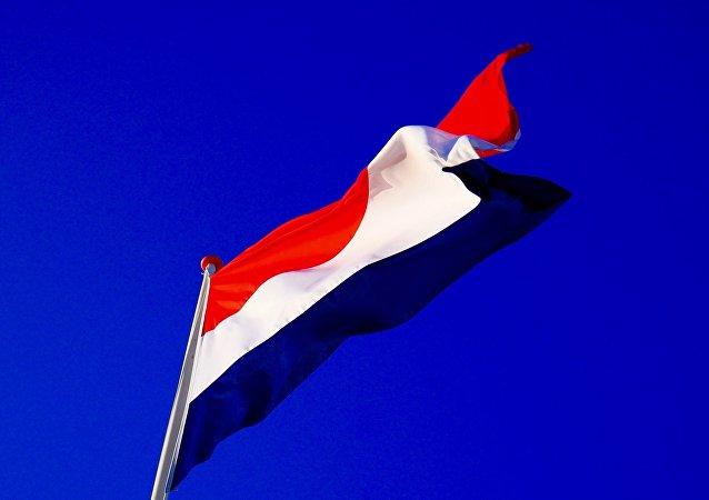 La bandera de los Países Bajos