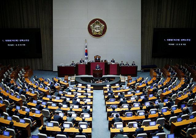 Asamblea Nacional (Parlamento) de Corea del Sur
