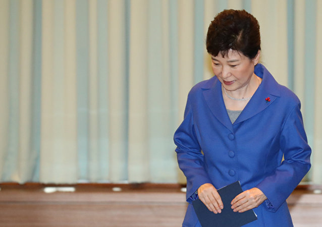 Park Geun-hye, ex presidente de Corea del Sur