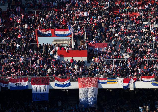 Paraguayos hinchan en Copa América 2011 en Argentina