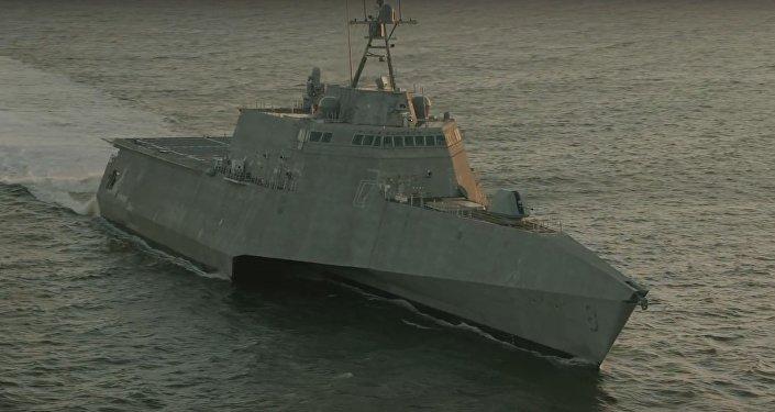 Buque estadounidense USS Montgomery