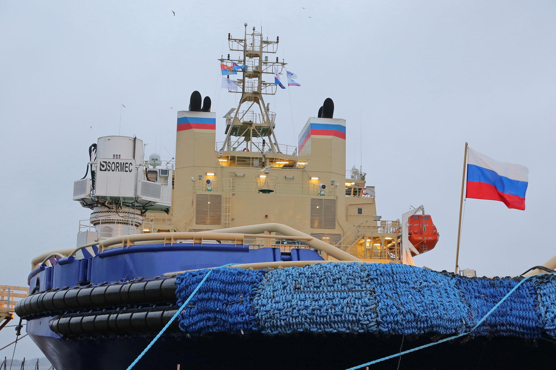 Rompehielos Vladivostok