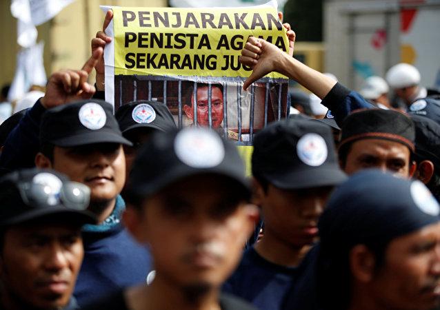 Protesta contra Basuki Tjahaja Purnama, acusado de blasfemia contra el islam