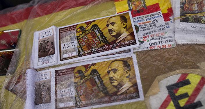 Los billetes de lotería con la imagen de Francisco Franco (archivo)