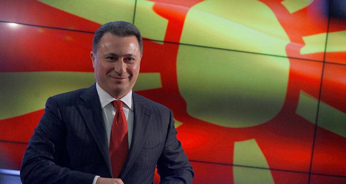 Nikola Gruevski, ex primer ministro de Macedonia y líder de la organización VMRO-DPMNE