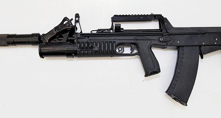 Rifle de asalto ADS