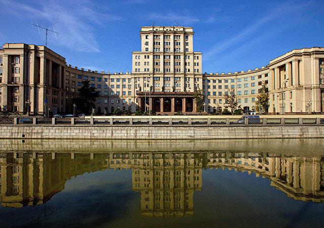 Universidad Bauman de Moscú