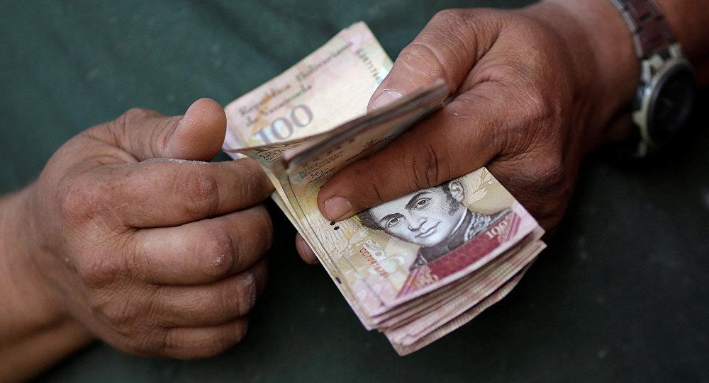 Los billetes de bolívares venezolanos