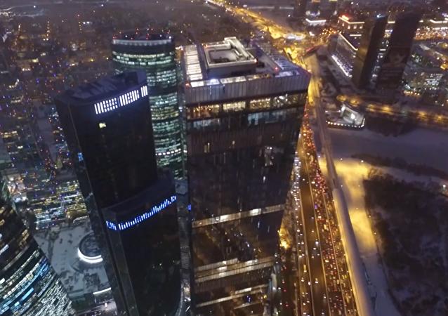 Los rascacielos de Moscú