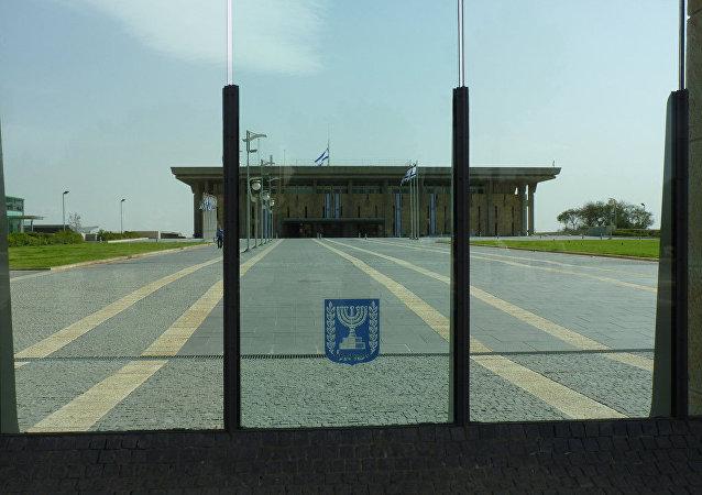Knesset, parlamento israelí