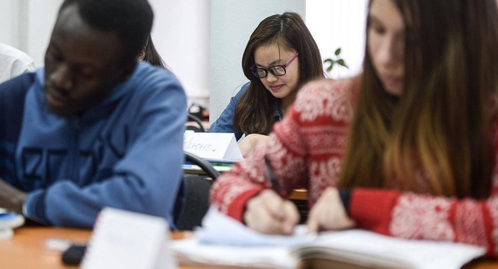 Estudiantes de la Universidad Rusa de la Amistad de los Pueblos