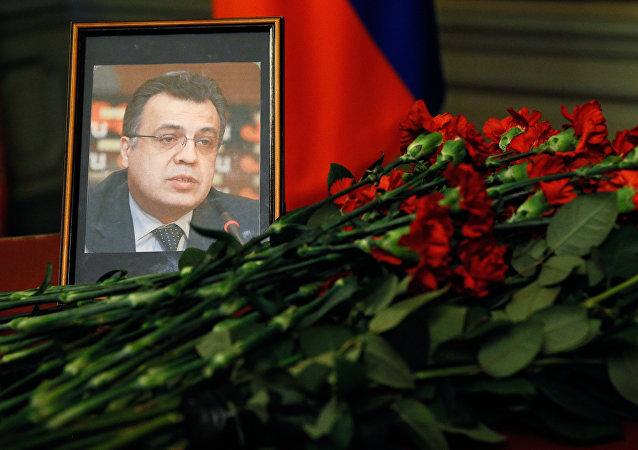 Foto de Andréi Kárlov, embajador de Rusia en Turquía, en el edificio del Ministerio de Asuntos Exteriores de Rusia (archivo)