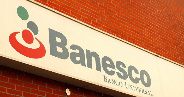 Logo de Banesco (archivo)