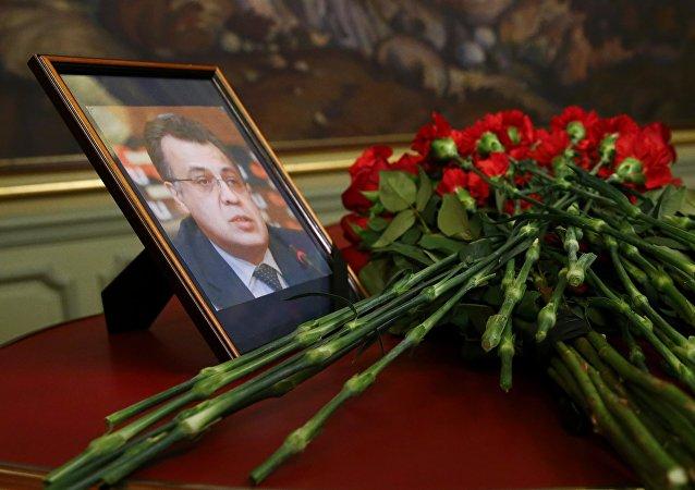 Foto de Andréi Kárlov, difunto embajador de Rusia en Turquía