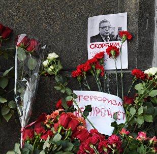 Rusia se despide del embajador Andréi Kárlov