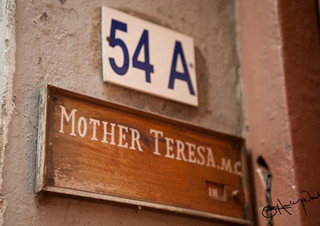 La casa de Madre Teresa en Kolkata