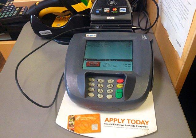Un lector de la tarjeta de crédito