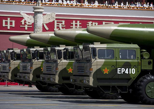 Misiles chinos DF-26