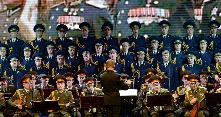 Ensamble Académico de Canto y Baile del Ejército Ruso Aleksandrov