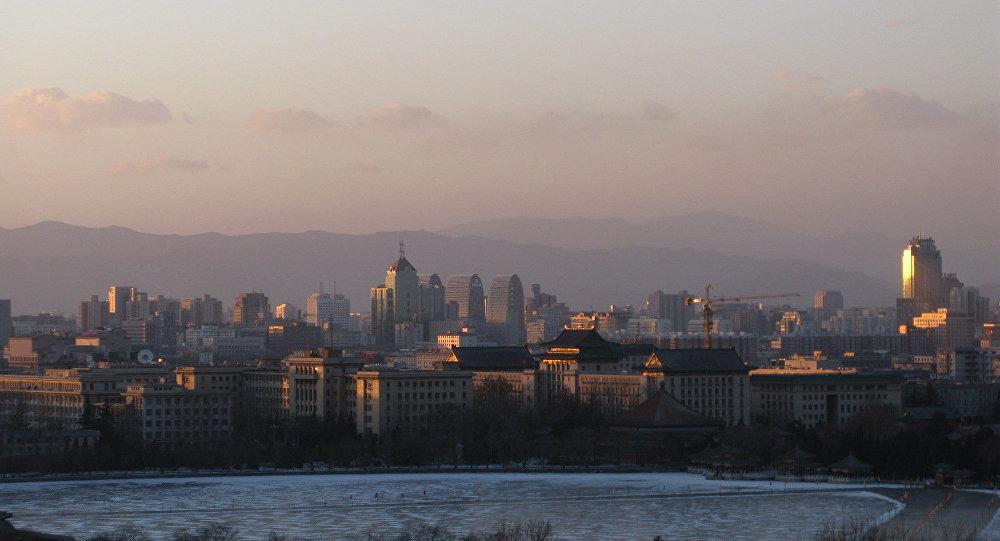 Pekín, capital de China