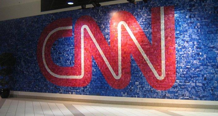 Logo de CNN
