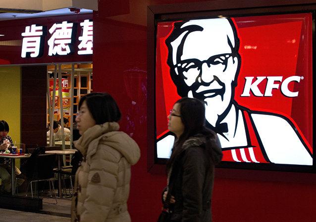 Un restaurante de la cadena KFC en Pekín