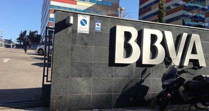 Logo del banco BBVA