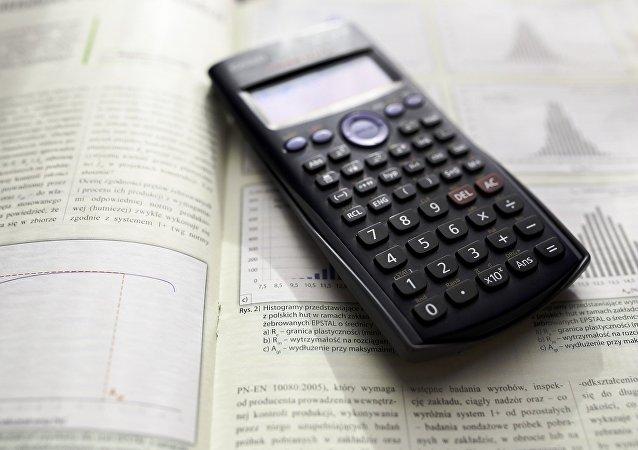 Matemáticas (imagen referencial)