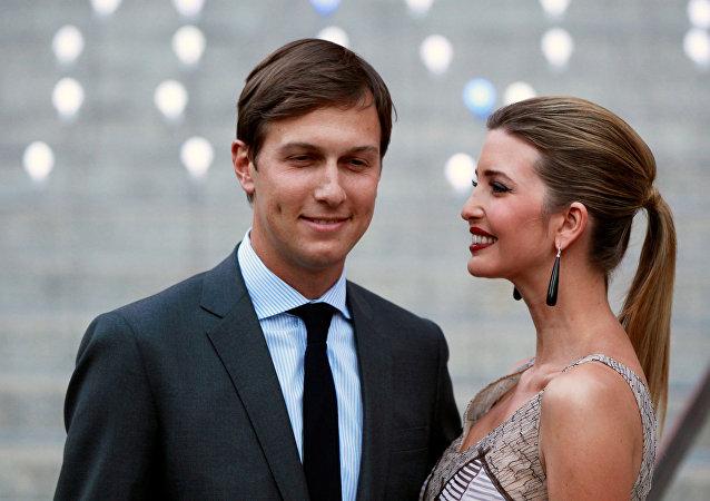 Jared Kushner y Ivanka Trump