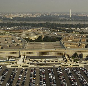 El Pentágono