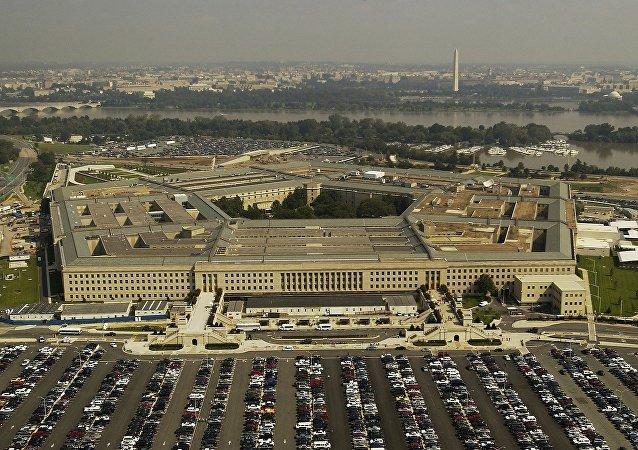 Pentágono, el Departamento de Defensa de EEUU