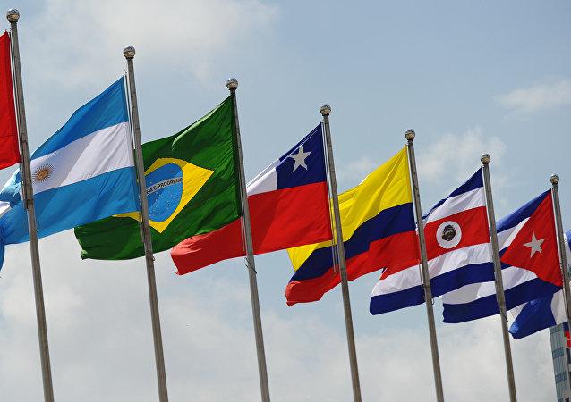Banderas de América Latina