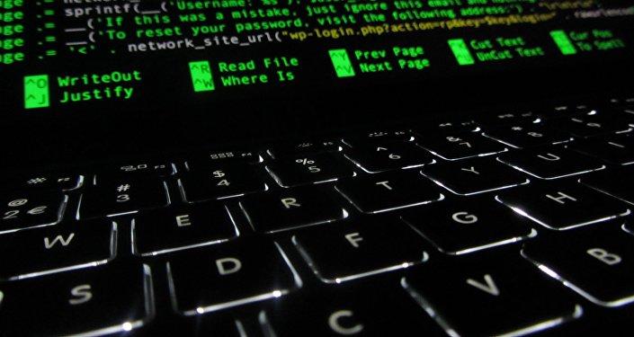 La seguridad en el ciberespacio (imagen referencial)
