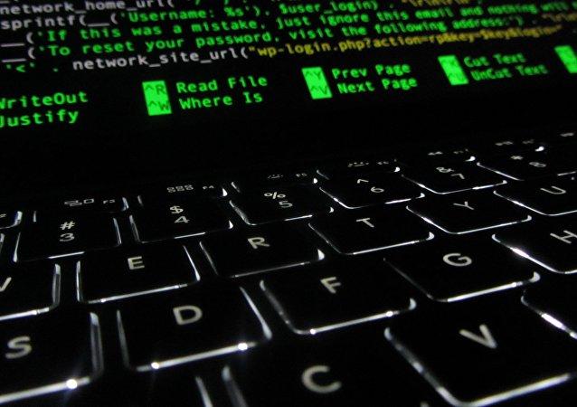 La seguridad en el ciberespacio