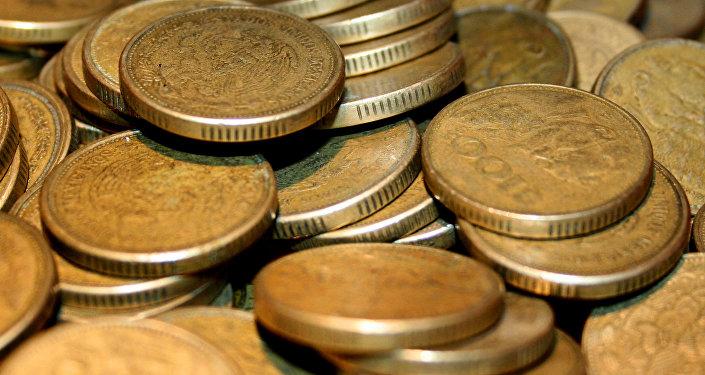 Pesos mexicanos (archivo)