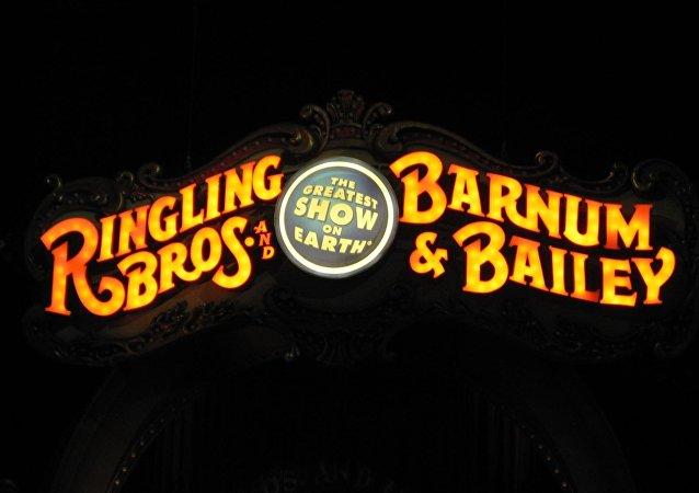 El logo de circo Ringling Brothers and Barnum & Bailey