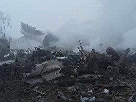 El lugar del siniestro del avión de carga en Kirguistán en imágenes