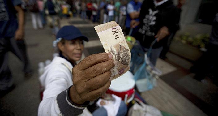 Billete venezolano de cien bolívares
