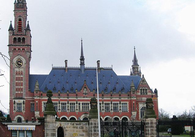 Corte Internacional de Justicia en la Haya de la ONU