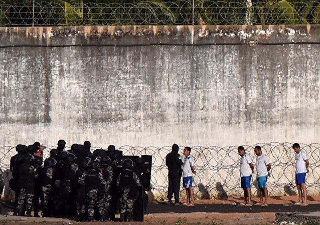 Cárcel de Brasil (Archivo)