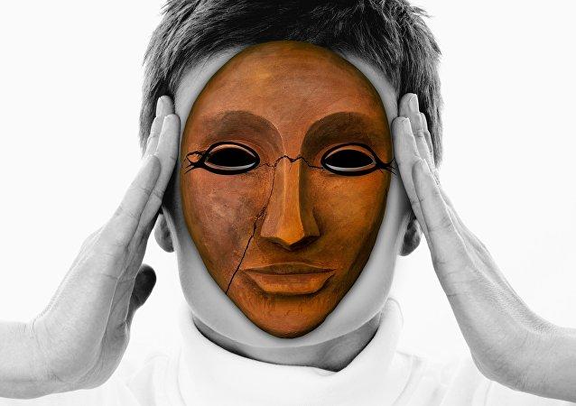 Una máscara (imagen referencial)